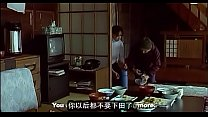 酒井法子Noriko Sakai哭泣的牛 A Lonely Cow Weeps at Dawn缩略图