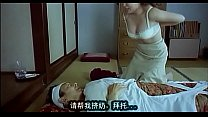 酒井法子Noriko Sakai哭泣的牛 A Lonely Cow Weeps at Dawn pornhub video