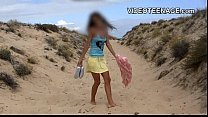 Screenshot Nudist  Teen At  Beach
