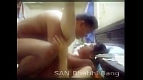 Sandy Bhabhi Bang Bang