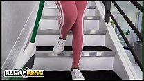 BANGBROS - My Dirty Maid Gabriela Lopez Sucks And Fucks For Extra Money