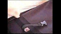 14052 enana en una maleta preview