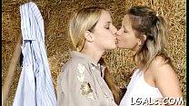 Fine lesbo love