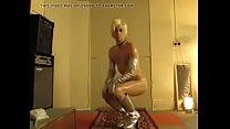 Gold thong gay bikini