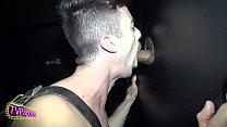 #PapoPrivê: PapoMix flagra Pornstar Christian Hupper  no Glory Hole do Clube dos Pauzudos em São Paulo - Twitter:@PapoMix