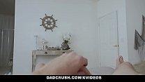 DadCrush - Tight Daugther Fucks Daddy For Extra Cash Vorschaubild
