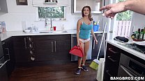 Maid cleans naked for extra money صورة