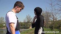 Hot outdoor muslim fuck صورة