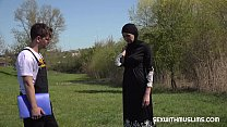 Hot outdoor muslim fuck صورة