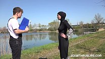 Hot outdoor muslim fuck - download porn videos