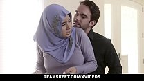 TeensLoveAnal - Analyzing Girl in Hijab (Aaliyah Hadid)