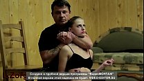 Slave training by L.Zorg preview image