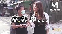 【国产】麻豆传媒作品/MDX0084开元-游戏调查员随机...