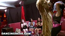 DANCING BEAR - This Is The Most Insane Bridal Shower Party Ever! صورة