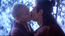 Screenshot u91d1u74f6u6885  The Forbidden Legend Sex & Legend Sex & Chopsticks 1
