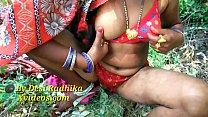 देसी राधिका भाभी की जंगल मे चुदाई thumbnail