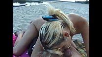 Sex with a cutie girl on the lake
