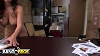 BANGBROS - Latin MILF Vanessa Luna Sucks Dick And Fucks In Our Backroom Preview