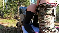 16196 Russian MILF Suck Big Dick and Hard Anal Sex on the Forest preview