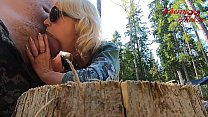 12069 Russian MILF Suck Big Dick and Hard Anal Sex on the Forest preview