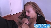 16308 SUCK THAT NUT OUT ME preview