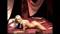 Sanja Tigrica - snimak