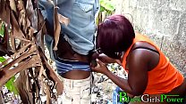 Rodrigo Fucked His Village Lover Chioma In The Bush And The Villagers Almost Caught Him In The Act (NollyWoodMovie) صورة