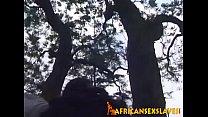 Wonderful ebony beauty gets her wet hole stuffed outdoors Vorschaubild