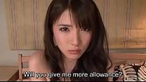 Subtitled Japanese AV Star Rui Saotome POV gokkun blowjob