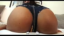 Exotic4K - Skinny black beauty Kira Noir takes a dick hard