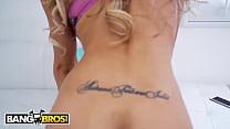 Alix Lynx Fucks Her Sister's Big Dick Boyfriend, Juan El Caballo Loco: padukone thumbnail