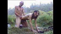 5071 Granpa's 5th Wife Is Real Slut preview