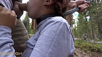 Wilderness Wednesday PUBLIC BJ and Creampie on a busy hiking trail sukisukigirl pornhub video