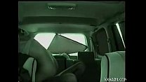 19685 hot khaleeji teen fucked by her bf in car. Free cams on xxxaim.com preview