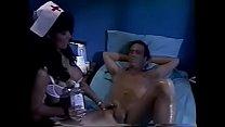 Isis Nile Tom Byron Ho Ho Ho 1994