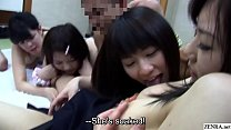 JAV schoolgirl orgy club new member initiation Subtitled Vorschaubild
