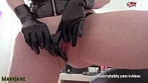 Latex Handschuh wixenMy Dirty Hobby - MaryJane Preview