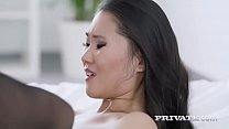 6555 The Asian Katana in her first interracial preview