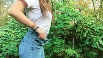 Nice amateur girl showing her asshole