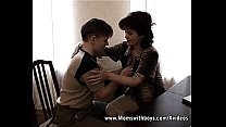 Mature Sexual Councelling With A Young Boy image