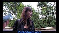 ranjini jose & PublicAgent Rita and her big bouncing boobs thumbnail