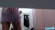 sneaky hidden cam catches teen lesbian with big booty trying on clothes in the d