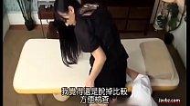 Japanese schoolgirl massage(https://youtu.be/qp0OhSUaKOc)