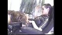 CDzinha dá para mulher (085)