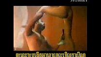 Khmer Sex New 032