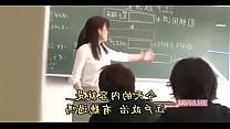 Asian teacher pornhub video