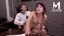 【国产】麻豆传媒作品/MD0014经理强奸 002/免费观看