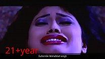18  ही देखे  रात मे देखने वाला है।Latest Hindi sex Movie HD   video