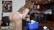 BANGBROS - Big Booty Latina Maid Samantha Bell ...