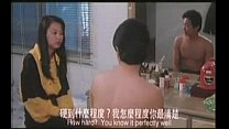 Image: Maids Of Passion Xvid